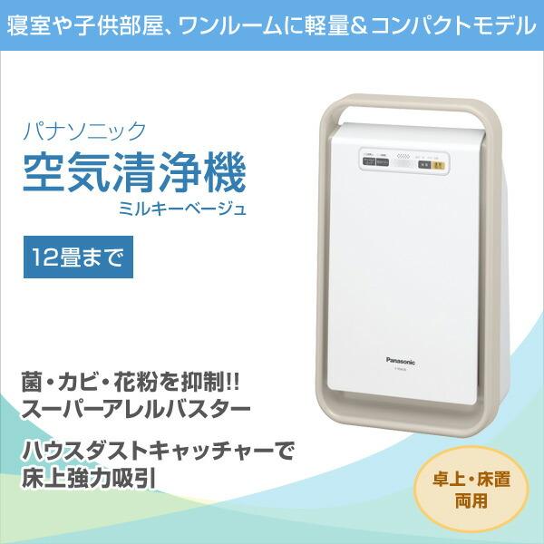 �ѥʥ��˥å�(Panasonic)����������12���ޤ�