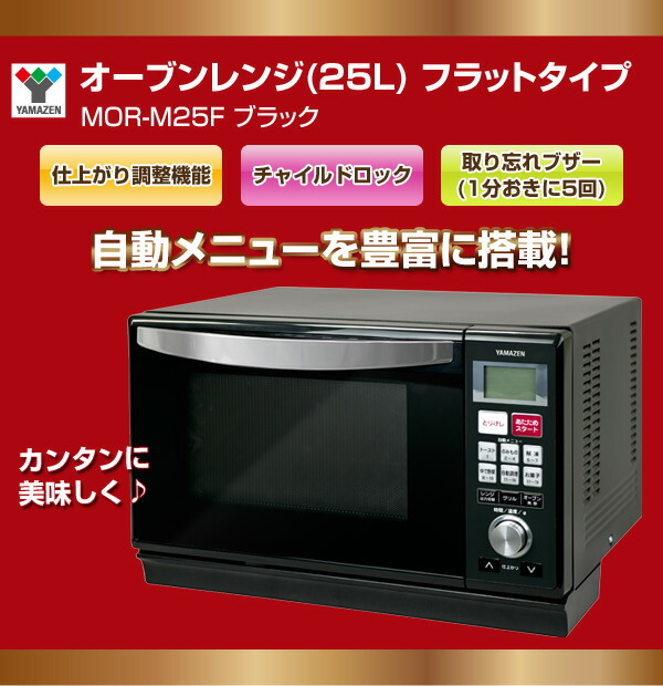 Amana rfs518s commercial microwave oven