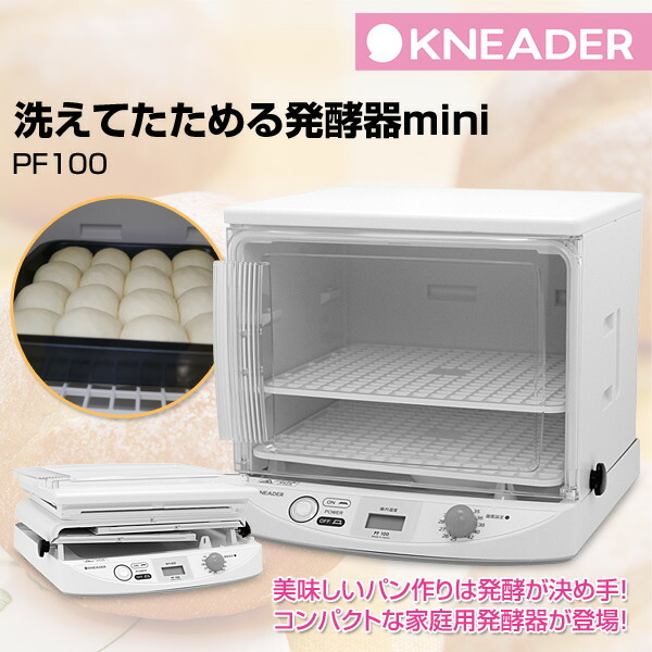 ���ܥˡ�����(KNEADER)�����Ƥ������ȯ�ڴ�miniPF100