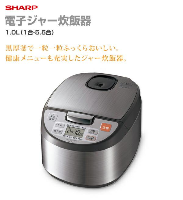 電子ジャー炊飯器 1.0L(1合-5.5合)