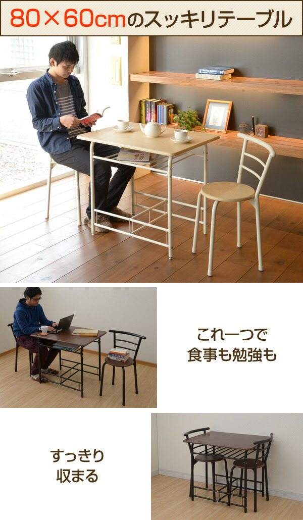 80×60cmのスッキリテーブル