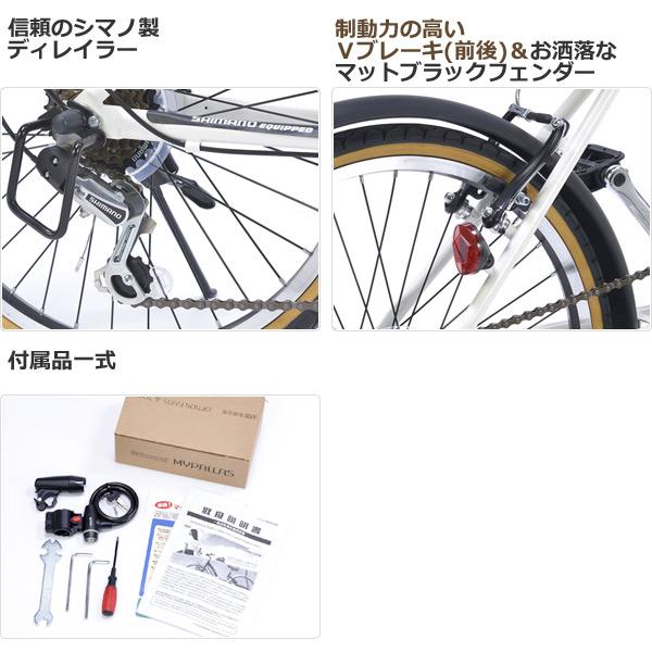 自転車の 自転車 ロック ワイヤー おすすめ : おすすめポイント