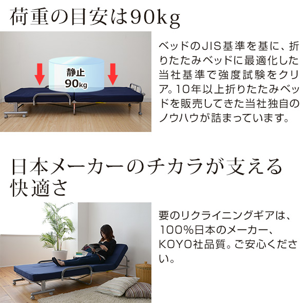 xjc80_b-09.jpg