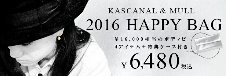 [ KASCANAL �� MULL ] 2016 HAPPY BAG