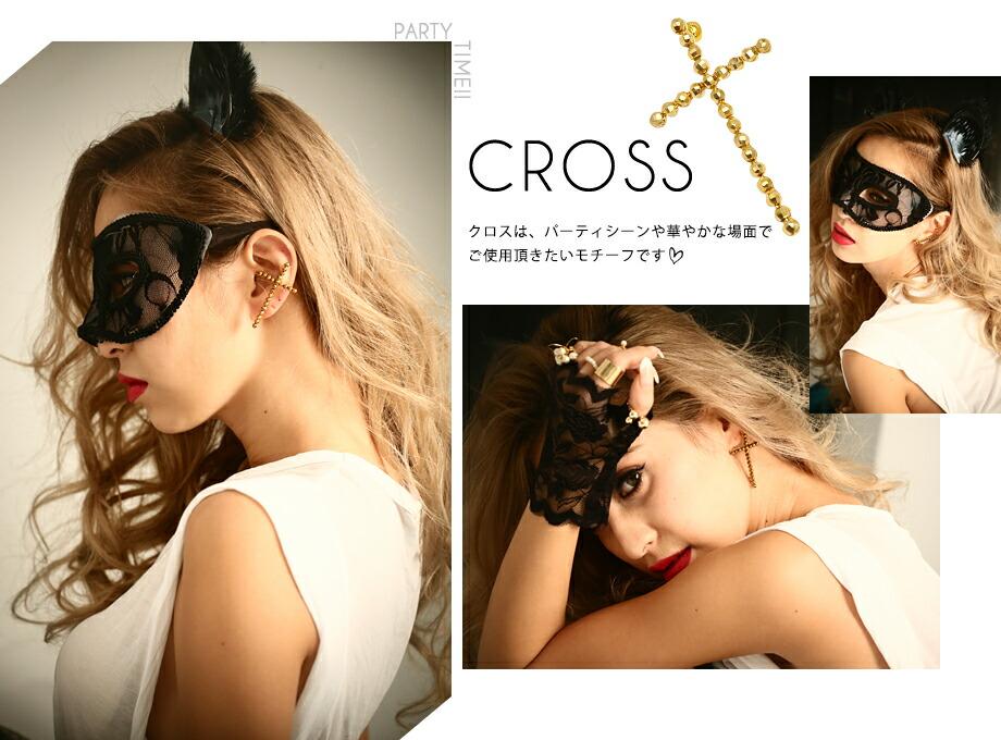商品名「CROSS」
