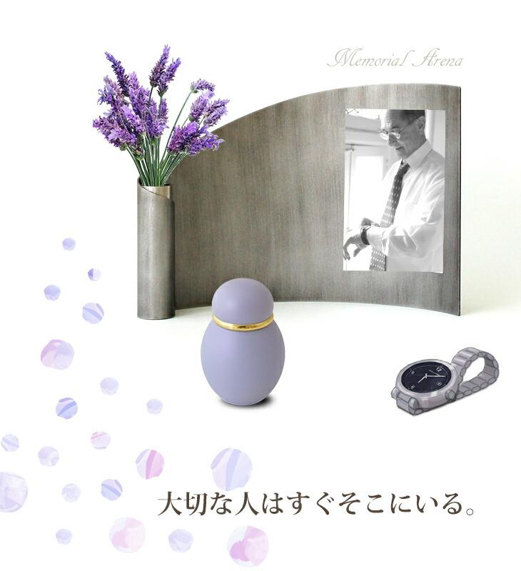 デザイン仏壇アリーナブラック