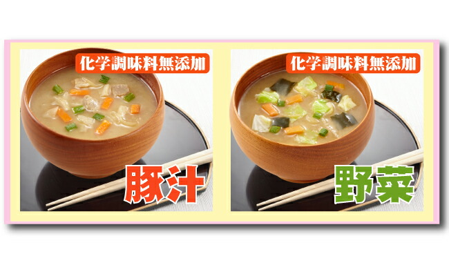 how to make amano miso soup