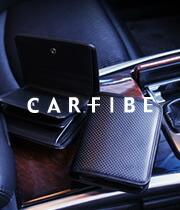 CARFIBE|カーボンファイバー 特殊素材 本革 日本製 ビジネス フォーマル ベーシック
