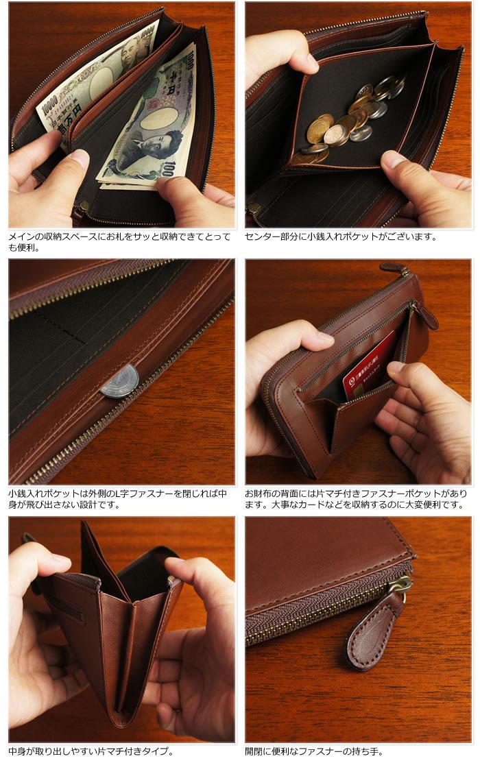 説明5|長財布 本革 メンズ L字ファスナー ファスナー長財布 姫路レザー オイルレザー レザー ジッパー 日本製