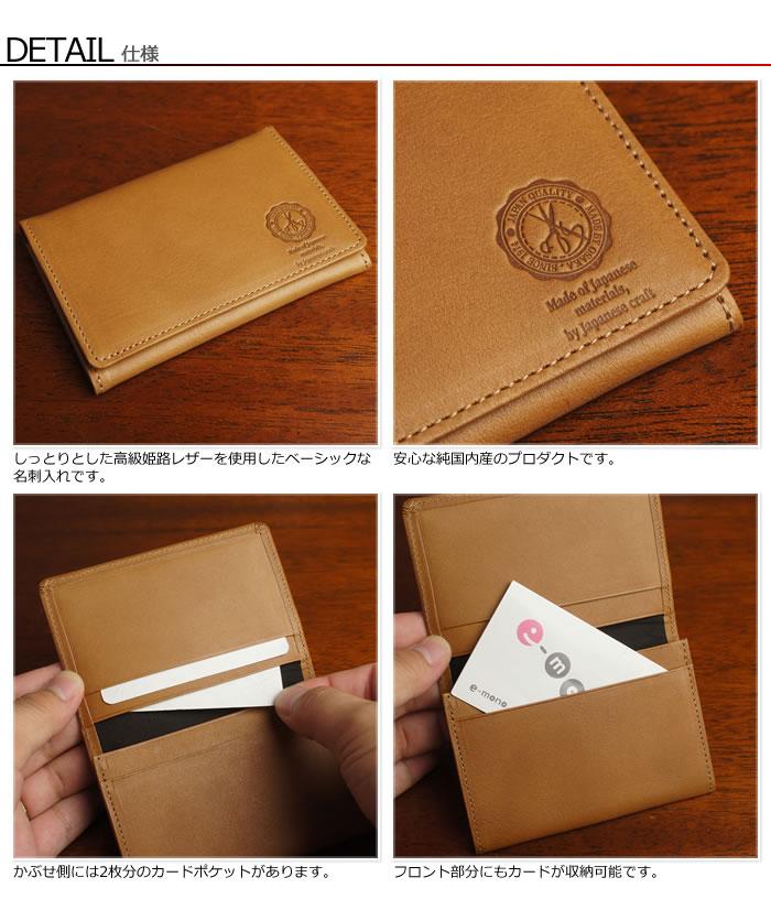 説明4|名刺入れ カードケース メンズ 本革 二つ折り ベーシック 姫路レザー オイルレザー レザー 日本製