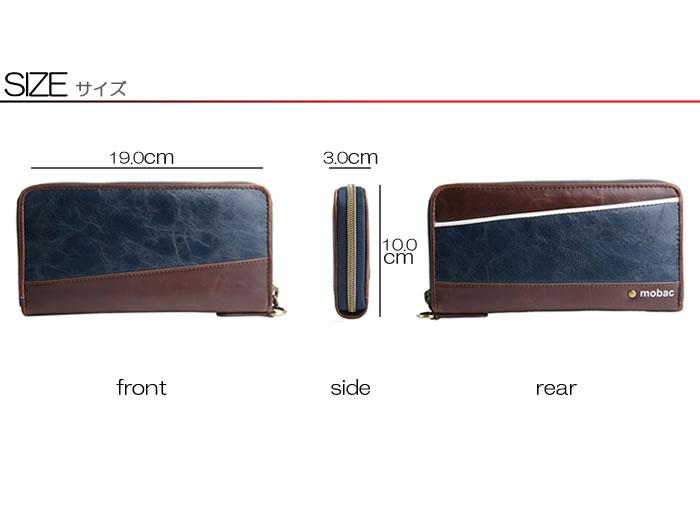 説明3|スタイリッシュなツートンカラーのラウンドファスナー長財布【mobac】ユニセックス・ジッパー・アコーディオン・ジャバラ・大容量