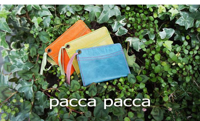 【日本製】キュートなキャンディーカラーの馬革定期入れ/パスケース【pacca pacca】馬革・カードケース・通勤・通学・日本製・国産・ガーリー