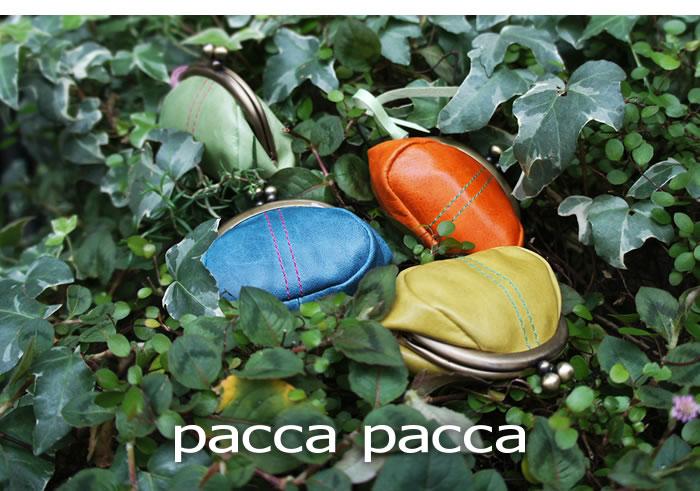 【純国産】キュートなキャンディーカラーの口金小銭入れ財布【paccapacca】がま口・レディース・女性用・婦人・革財布・日本製・国産・ガーリー