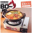 Stove top over high heat power! Iwatani cast Fu BO (baud) EX IWATANI CB-AH-41