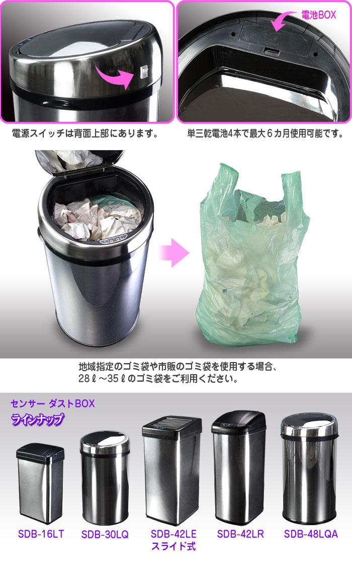 センサーダストBOX 16Lタイプ【SDB-16LT】