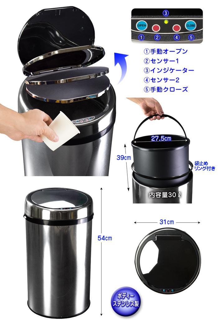 センサーダストBOX 30Lタイプ【SDB-30LQ】