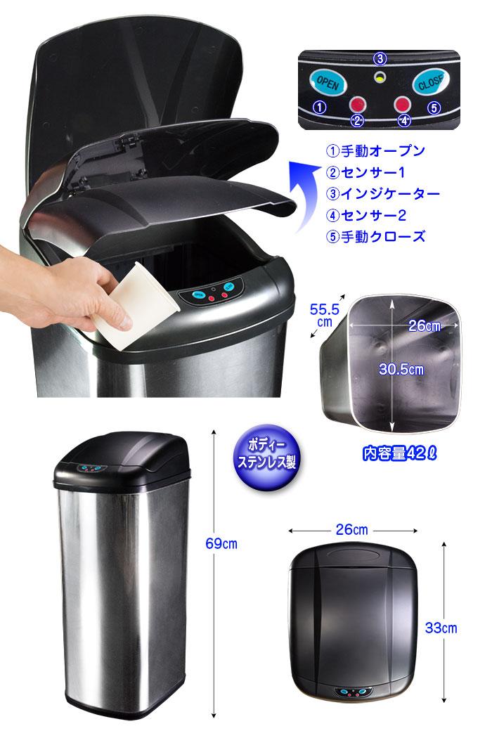 センサーダストBOX 42Lタイプ【SDB-42LR】