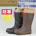 Outdoor look good! You were! Spats with Jr. winter boots ( girls for rainboots ) Monterey 705
