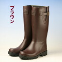 "From the men's meet up ladies! Lightweight rubber boots fashionable popular ""Midsummer"" greenfield L01 rain boots, rain boots"