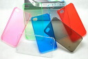 Transparent case-colorful (8 color)!