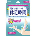 Add rest feet time clear sheet 18 sheets into