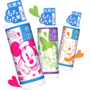 Limited Edition Disney packages! ハダラボ skin, pole j. hyaluronic essence [lotion], 170 mL