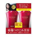 Limited Edition! TSUBAKI extra moist Shampoo & Conditioner Jumbo per set