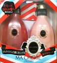 Limited Edition! Machel limited airfield set
