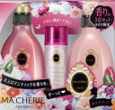 Set of 3 Limited Edition! Machel hair Cologne & airfield limited edition set