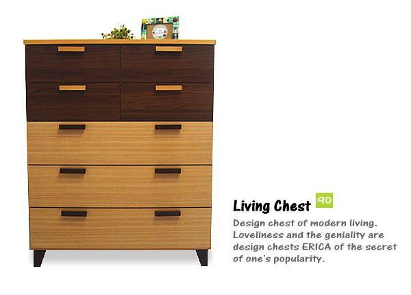 かわいいシンプルデザイン家具
