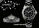 CHANEL Chanel watches J12 Black ceramic H0682 ladies