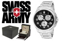 241455 VICTORINOX fish basket avian Knox SWISS ARMY watch black X silver men