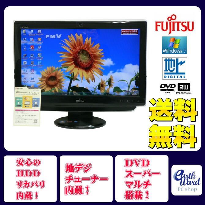 ��ťѥ����� �Ρ��ȥѥ����� Windows7 Windows10 Windows8 Windows ������ɥ��� ����̵�� PC ��¥ѥ����� �ٻ��� ��� SONY �Х��� office