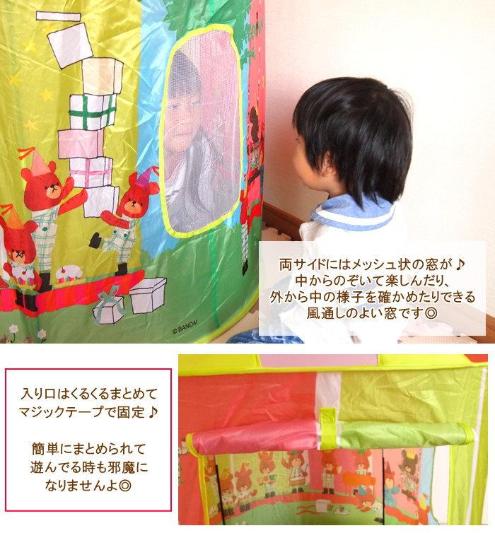 e-piglet  라쿠텐 일본: 객실 소형 텐트에서 지금만의 맛 있는 ' 곰 ...
