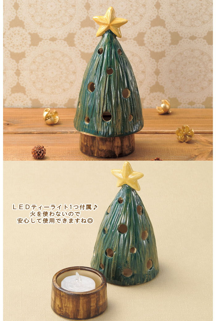 E piglet rakuten global market candle holder candle for Kitchen cabinets lowes with candle holder tree