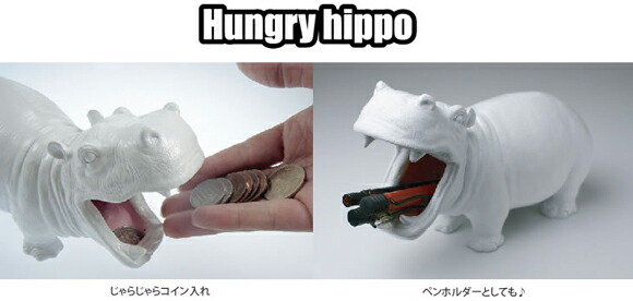 HUNGRY HIPPO �ϥ󥰥꡼�ҥݡ�����
