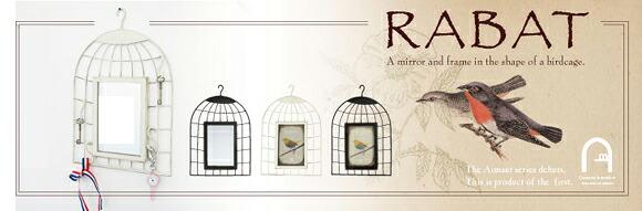 鳥かごの形をした フォトフレーム/ミラー RABAT-ラバット-