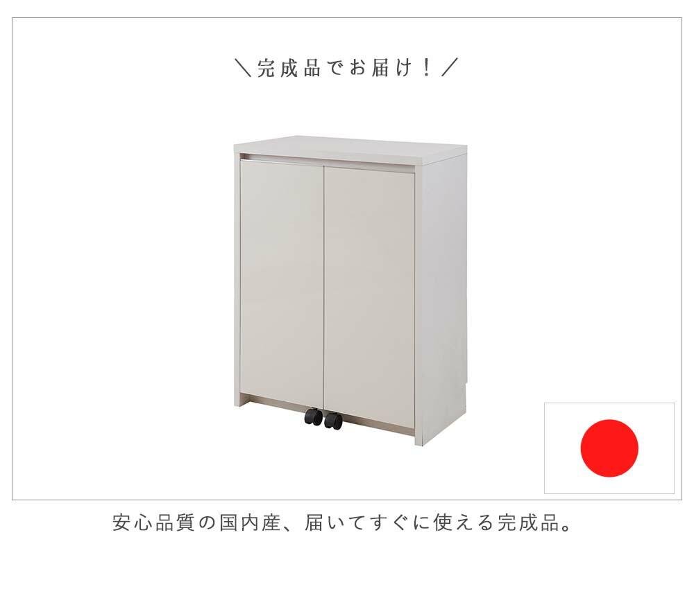 【送料無料】『アルミ枠カウンター下収納 幅60cmデスク』 デスク 1
