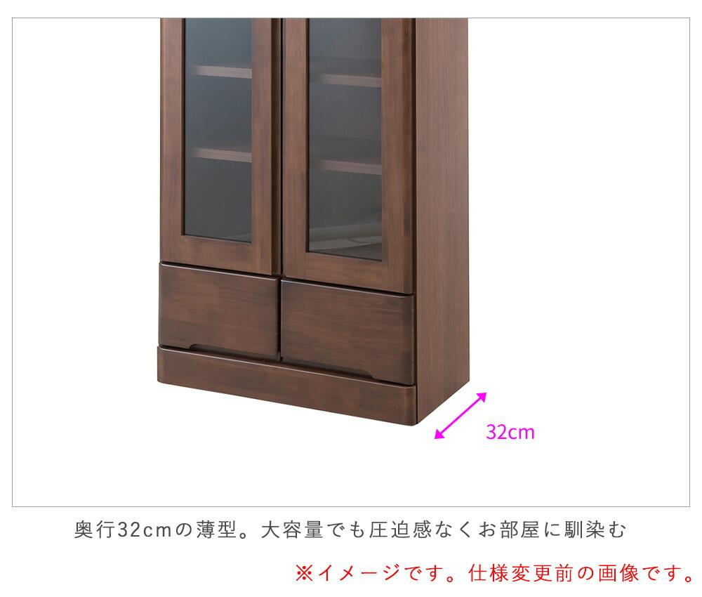 『天然木パイン材 高級書棚 幅60cmハイタイプ』 1