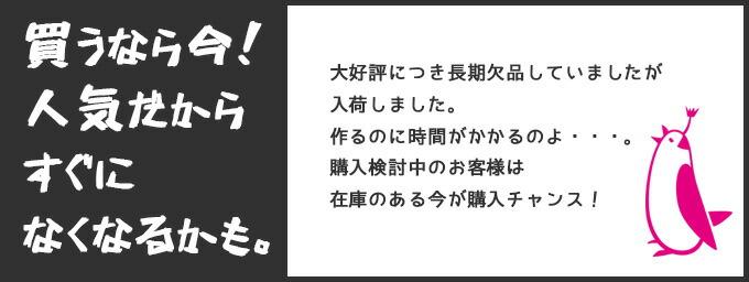 ��Accent+����������ϥ���å��� �����ȥϥ� / 2