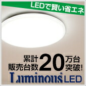 ��ߥʥ� LED������饤��