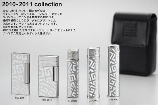 现货 日本直送原装正品 GIVENCHY纪梵希打火机限量版G02...