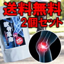 ◆ ◆ healthy cartilage revolution speed is different.
