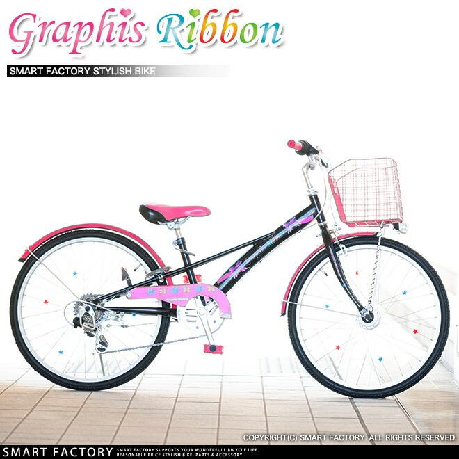 自転車の 子供用自転車 22インチ 激安 : ... インチ 22インチ 24インチ 全4色