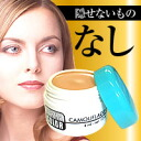 Mini type facelift pouch can easily get too easy ♪ concealer makeup artist handy ☆
