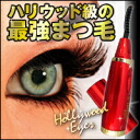 カリスマメイ Cap artist revealed! In the high-performance special IC chip mounted curlers get Hollywood luxury strongest lashes!