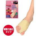 Out of terrible pain and deformation and straightening the valgus and pain relief