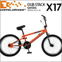 "Orange / black / grey. BMX is tricolor a rare Street feel ""special feeling"", ""feeling of freedom""."