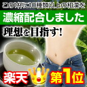 Tea-leaf ★ xs (tea-leaf beauty drink drink tea bag of the leaf diet diet drink tea beauty gift mulberry of the diet tea diet tea diet drink tea diet drink mulberry) of the pole strong green lean person mulberry