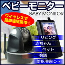 Baby monitors (surveillance camera digital baby monitor baby monitor wireless baby monitor digital smart baby monitor wireless mini camera security camera small camcorder Baby Monitor )